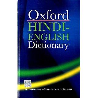 Hindi dictionary english oxford pdf