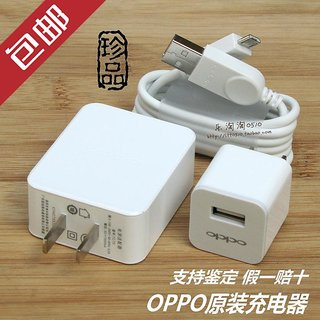 100 ORIGINAL OPPO CHARGER WITH USB CABLE 1 MONTH SELLER WARANTEE.