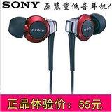 Sony MDR-EX300SL Headphone Ear Earphones Need Bass Sound