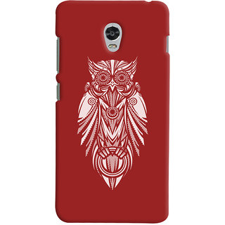 Oyehoye Lenovo Vibe P1 Mobile Phone Back Cover With Animal Print Owl - Durable Matte Finish Hard Plastic Slim Case