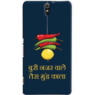 Oyehoye Sony Xperia C5 /Ultra Dual Sim Mobile Phone Back Cover With Buri Nazar Wale Tera Muh Kala Quirky - Durable Matte Finish Hard Plastic Slim Case