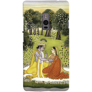 Oyehoye OnePlus 2 Mobile Phone Back Cover With Vintage Radhe Krishna Art - Durable Matte Finish Hard Plastic Slim Case