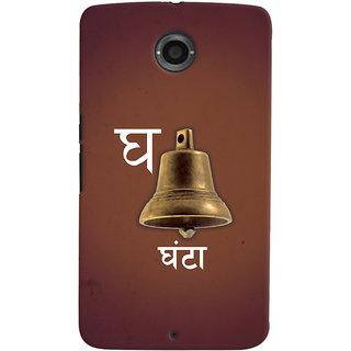 Oyehoye Motorola Google Nexus 6 Mobile Phone Back Cover With G Se Ghanta Quirky Varnmala - Durable Matte Finish Hard Plastic Slim Case