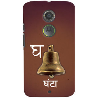 Oyehoye Motorola Moto X2 Mobile Phone Back Cover With G Se Ghanta Quirky Varnmala - Durable Matte Finish Hard Plastic Slim Case