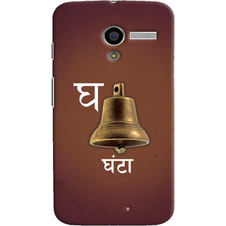 Oyehoye Motorola Moto X Mobile Phone Back Cover With G Se Ghanta Quirky Varnmala - Durable Matte Finish Hard Plastic Slim Case