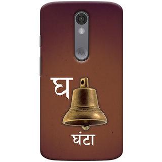 Oyehoye Motorola Moto X Force Mobile Phone Back Cover With G Se Ghanta Quirky Varnmala - Durable Matte Finish Hard Plastic Slim Case