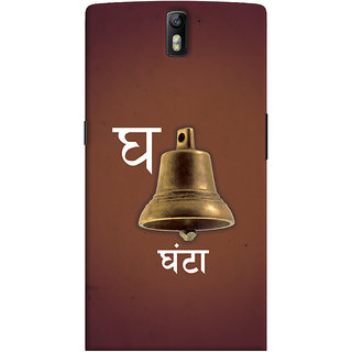 Oyehoye OnePlus One Mobile Phone Back Cover With G Se Ghanta Quirky Varnmala - Durable Matte Finish Hard Plastic Slim Case