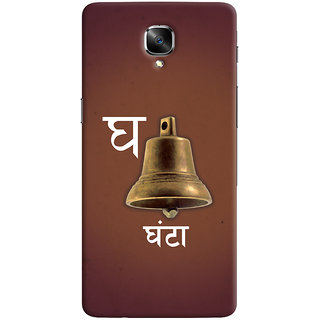 Oyehoye OnePlus 3 Mobile Phone Back Cover With G Se Ghanta Quirky Varnmala - Durable Matte Finish Hard Plastic Slim Case