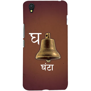 Oyehoye OnePlus X Mobile Phone Back Cover With G Se Ghanta Quirky Varnmala - Durable Matte Finish Hard Plastic Slim Case
