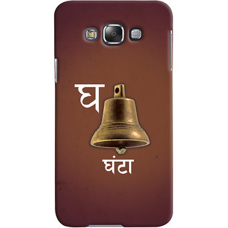 Oyehoye Samsung Galaxy E7 Mobile Phone Back Cover With G Se Ghanta Quirky Varnmala - Durable Matte Finish Hard Plastic Slim Case