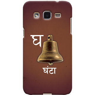 Oyehoye Samsung Galaxy J2 Mobile Phone Back Cover With G Se Ghanta Quirky Varnmala - Durable Matte Finish Hard Plastic Slim Case