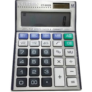 Medium Size Dual Power Calculator