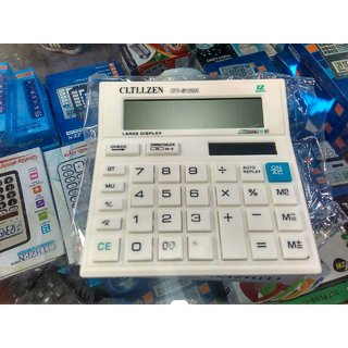 Dual Power White Colour Big Display Calculator