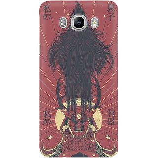 Dreambolic Possession Mobile Back Cover