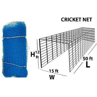 NETCO POWER Cricket Net With Roof