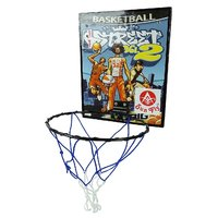 SUNFLY BASKET BALL WALL HANGING RING ( SIZE. no 7 )
