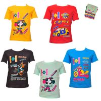 Kids Printed Cotton Tshirts Combo-Pack Of 5