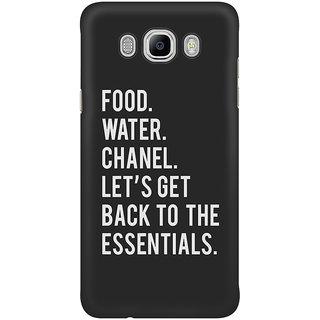 Dreambolic Essentials Mobile Back Cover