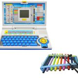Combo English Learner Laptop And Musical Xylophone