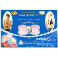 Big Size Butterfly Body Massager Shaper Trimmer Digital butterfly massager