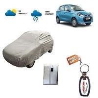 Maruti Suzuki Alto 800 Car Body Cover (Free key Chain)