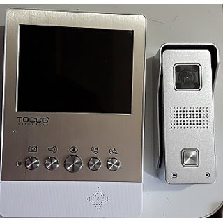 Analogue 5 inch Video Door Phone with inbuilt memory