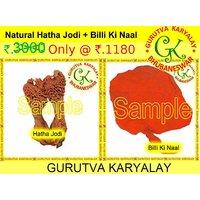 Mantra Siddha Hatha Jodi, Hata Jodi, Hatha Jodi + Billi Ki Jer, Billi Ki Zer Nal