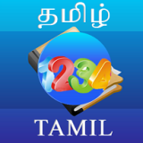 Learn Tamil Launguage  On Computer