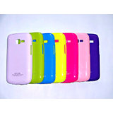 Samsung Galaxy Star Pro S7262 Silicone Back Cover