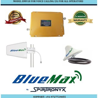 BlueMax Mobile Signal Enhancer, Repeater, Booster 900+1800 MHz Dual Band GSM 2G/Voice Kit For All GSM Operators