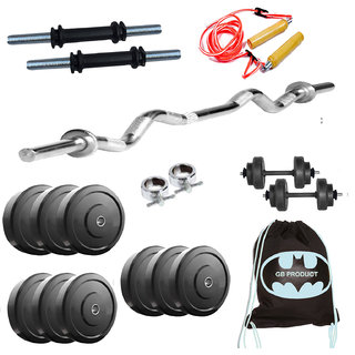 GB Home Gym Set With 20 Kg Weight + 3ft Curl Rod + Dumbbells Rod + BAG