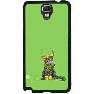 ifasho Animated Design cat with crown Back Case Cover for Samsung Galaxy Note 3 Neo