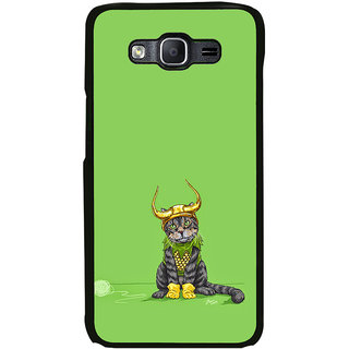 ifasho Animated Design cat with crown Back Case Cover for Samsung Galaxy On 5