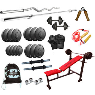 GB Home Gym Set With 3 in 1 Bench + 32 Kg Weight + 4Rods + Dumbbells + Accessories