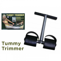 Tummy Trimmer Workout For Your Tummy