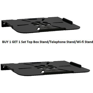 Set Top Box/Telephone Stand PVC (Buy 1 Get 1)