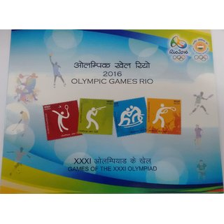 Rio Olympic Games Block of Four pack