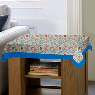 Lushomes Flower Printed Side Table Cloth