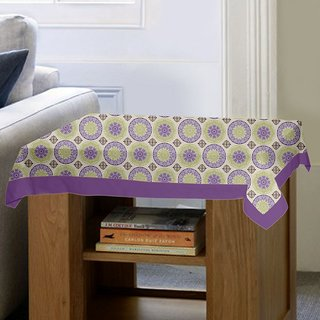 Lushomes Bold Printed Side Table Cloth