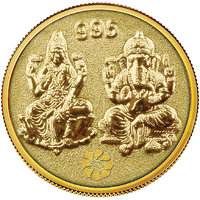 Diwali Special Offer Buy 450mg Do Murti Gold Coin Get Silver Paan Free By Parshwa Padmavati Gold