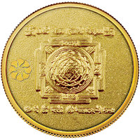 Diwali Special Offer Buy 450mg Yantra Gold Coin  Get Silver Paan Free By Parshwa Padmavati Gold
