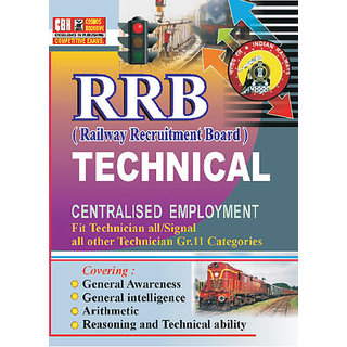 Railway Recruitment Board (RRB) Centralised Exam - Technical