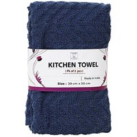 Kitchen Terry Towel Pack Of 2 U