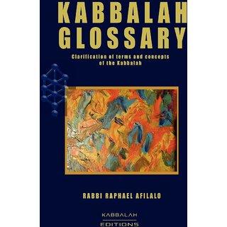 Kabbalah Glossary