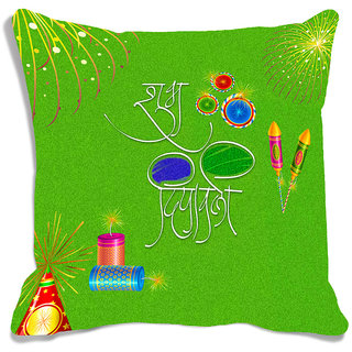 meSleep Green Happy Diwali Cushion (With Filling - 16x16 Inches)