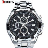 Curren Brand Model 8023 Mens  Fashion Full Steel Sports Relogio Watch