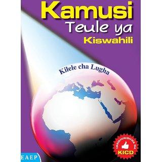 Kamusi Teule ya Kiswahili. Kilele cha Lugha