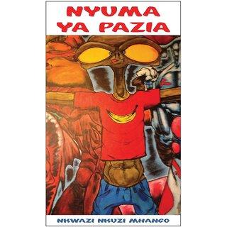 Nyuma Ya Pazia