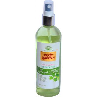 Vedic Garden Car Home Office Air Freshener Spray - Jungle Mist - 200 ml - Set of 2 pcs