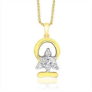 Sangini 18K Yellow Gold Diamond Pendant